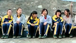 Publication Date: 2016-03-14 | Video Title: 仁濟醫院第二中學 抗逆先鋒培訓營