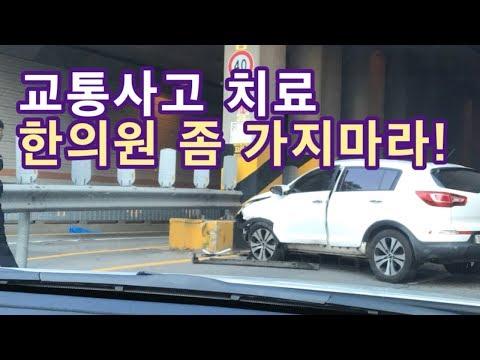 자동차보험자상