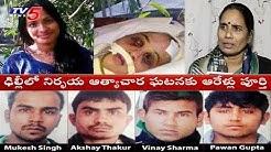 6 Years of Nirbhaya Case And Yet No Justice Says, Nirbhaya's Mother Asha Devi   TV5 News