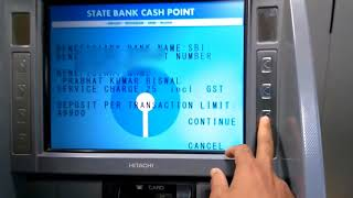 How to Deposit Cash Without ATM Card in SBI CDM in Hindi - हिंदी