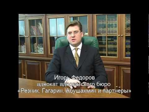 IncomePoint.tv: защита прав миноритарных акционеров