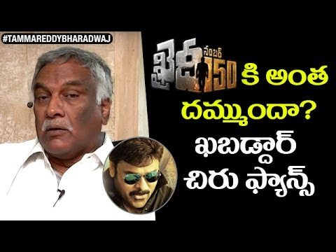 Thumbnail: Khaidi No 150 to Break Baahubali Records | A Sweet Warning to Chiranjeevi FANS by Tammareddy