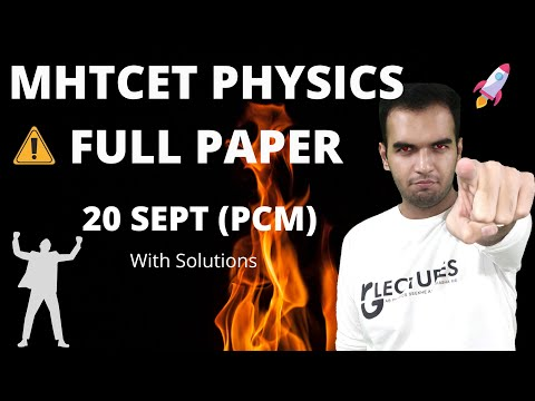 MHTCET PHYSICS 2021 FULL PAPER DISCUSSION (PCM) with Solutions   LIVE SESSION   RG LECTURES