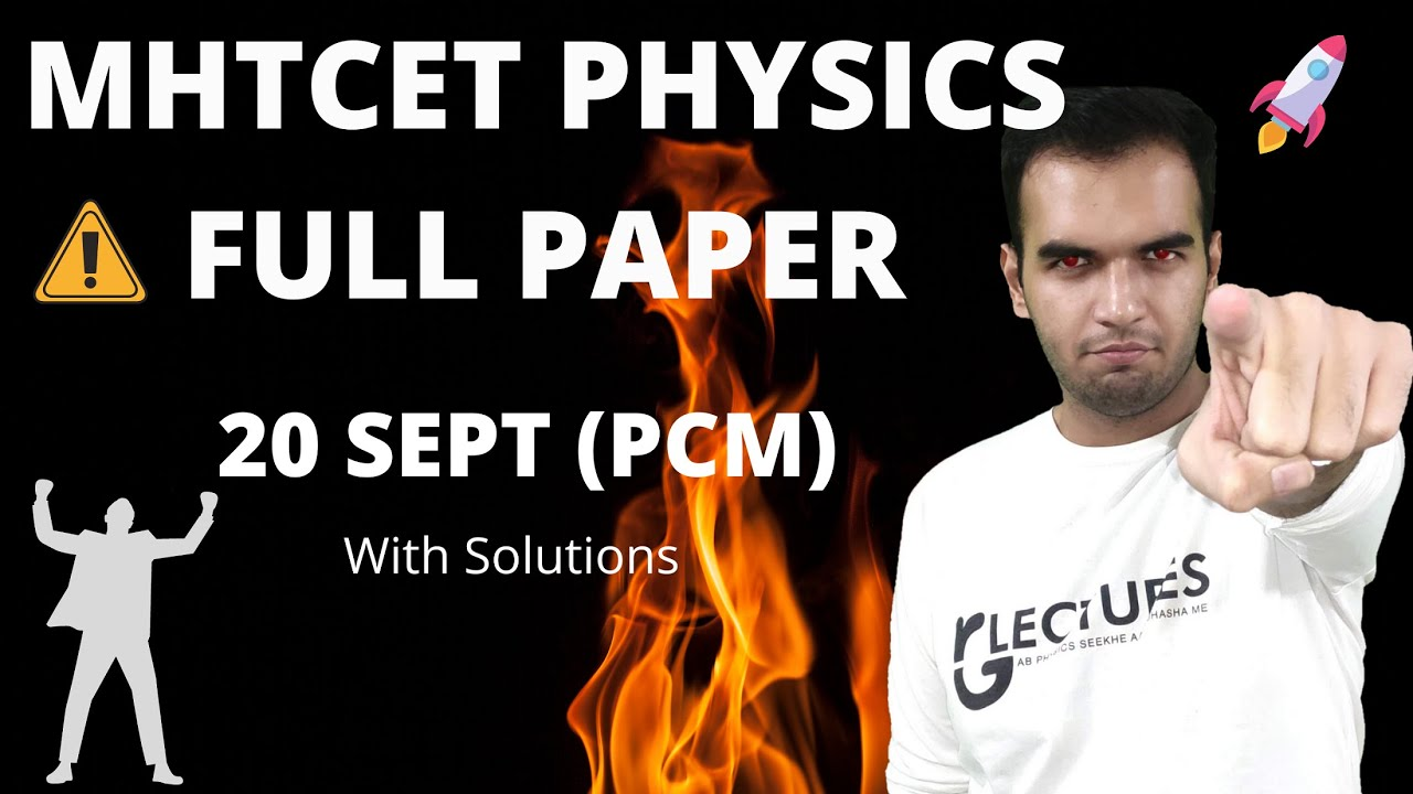 Download MHTCET PHYSICS 2021 FULL PAPER DISCUSSION (PCM) with Solutions   LIVE SESSION   RG LECTURES