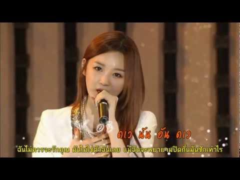 No.10 : I Made an Accident - Davichi [Karaoke Thai Sub & Lyrics]