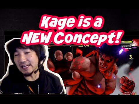 [Daigo Kage] NOT A Typical Shoto. Kage's Character Concept Is New [SFVCE Season 5]