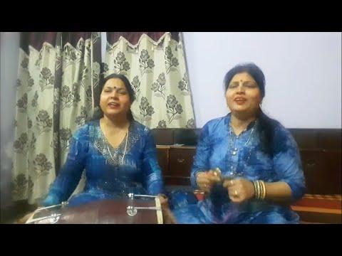 लोकगीत - महल पर कागा बोला है जी।। #sangeet #lokgeet #dholak #singer #bhajan