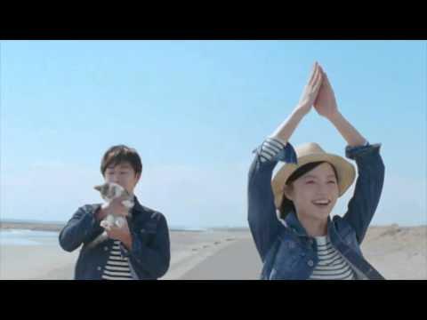 Takeru Satoh and Aoi Miyazaki earth music&ecology TVCM