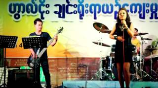 Download Lalpanliani (Pantei)- In nghak zel ang MP3 song and Music Video