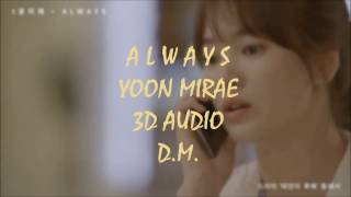 [3D audio] ALWAYS - YOON MI RAE 윤미래 #TBT