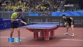 Ma Long vs Ma Te | BEST Match | China National Games