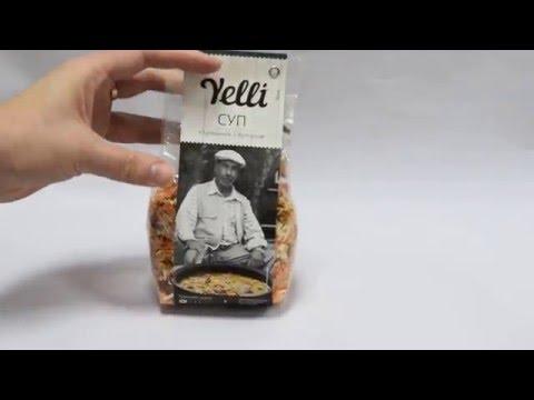 Торговый дом Ярмарка - Yelli