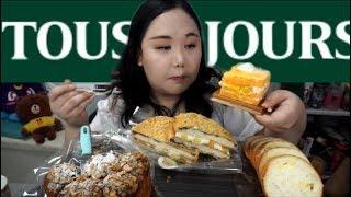 뚜레쥬르 빵먹방♥빵집털어왓어요~밤모스.한라봉케이크.브리…