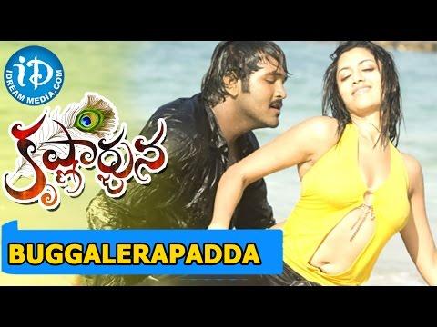 Krishnarjuna Movie - Buggalerrabadda Video Song    Vishnu, Mamta Mohandas    M M. Keeravani
