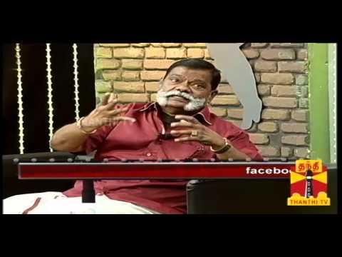 Thenali Darbar - Actor Vinu Chakravarthy, 02.02.2014 Thanthi TV