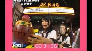 2007年1月13日 毎回AKB48メンバーが番組から出題される課題やゲームに挑...