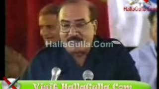 Mushaira Zia Ul Haq Qasmi HallaGulla Com