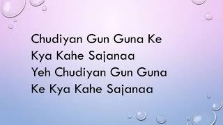 Mujhe Haq Hai   Vivah  Shreya Ghoshal, Udit Narayan  Lyrics