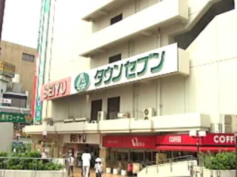 セブン 荻窪 タウン
