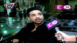 U Me aur Tv के साथ Puneesh & Bandagi, दिया खूबसूरत Surprise