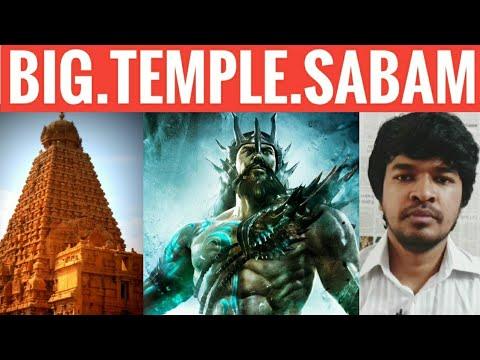Download Raja Raja Cholan Big Temple Sabam | Tamil | Madan Gowri