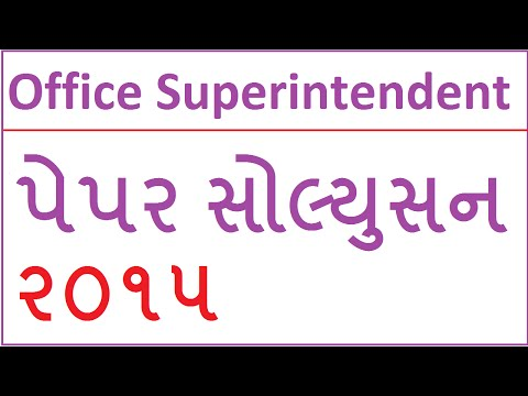 Office Superintendent, Binsachivalay Clerk Previous Year Solved Question Papers with Answer Solution
