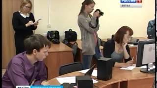 Урок финансовой грамотности (ГТРК Вятка)
