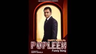 Funny Song Popleen Happy Manila | Punjabi Funny Songs 2016 | Latest Punjabi Songs