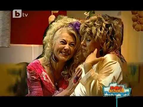 Пълна Лудница - Пренареждане | 18.06.2011 г. | Сезон 1, Епизод 35