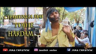 Chahunga Main Tujhe Hardam | Satyajeet Jena | Hard touch story | Jagdish Yadav