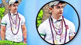 Aamir Khan's PEEKAY First Look LEAKED