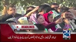 News Headlines | 11:00 PM | 23 July 2018 | 24 News HD