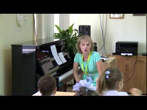 Видео урок музыки в начальной школе