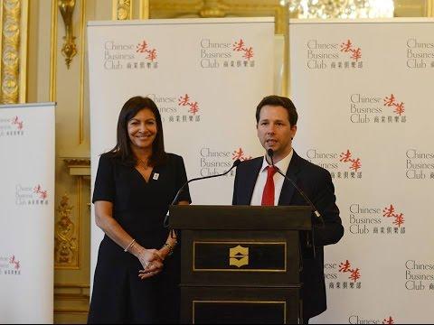 La Maire de Paris au Chinese Business Club