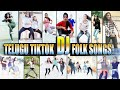 Top Dj Songs Telugu Tiktok Dj Song Best Tiktok Dj Dance Telugu Dj Songs Folk Dj Songs Tmedia  Mp3 - Mp4 Download