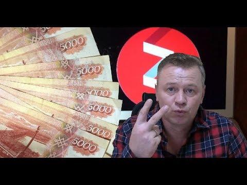 Соблюдая эти 7 правил, я вышел на монетизацию в Яндекс  Дзен, с помощью всего двух статей