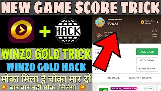 Winzo Game Trick Win Every Game || Winzo Game Unlimited trick || Earn Daily ₹500 by Playing Games screenshot 4