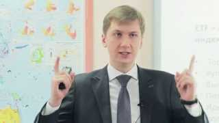Что такое ETF и как это работает?(В этом видео Вы узнаете, что такое акции ETF фондов и как это работает. Закажите все материалы курса START-UP:..., 2015-05-06T14:38:10.000Z)