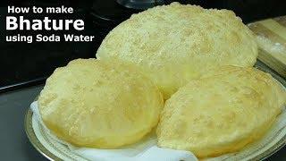 Bhatura recipe with soda water | सोडा वाटर से बने इन्स्टैंट भटूरे | Instant Bhature