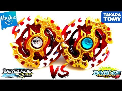 Spryzen Requiem S3 VS Spriggan Requiem-HASBRO vs TAKARA-Beyblade Burst Evolution SwitchStrike Battle
