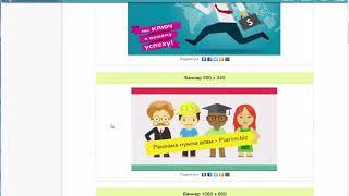 Сервис для Заработка на Автомате   Пиарим Биз Регистрация и Обзор Сайта Сервис