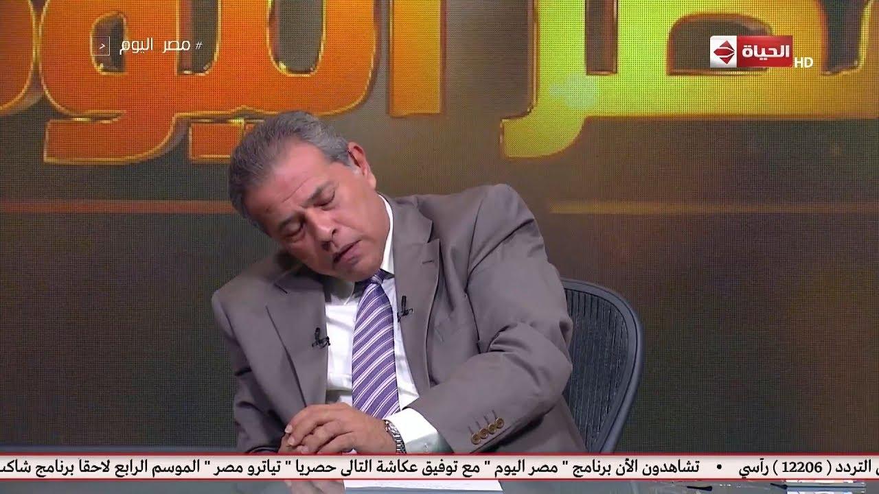 مصر اليوم - توفيق عكاشة: الممثلة بتاخد 83 ألف جنيه أجر يومي وهي نايمه في البيت