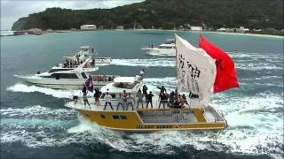 日本で一番せつない別れ おがさわら丸出航 2011年3月17日