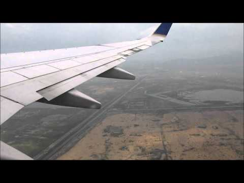 United Airlines flight 1091 Mexico City MEX to Houston IAH