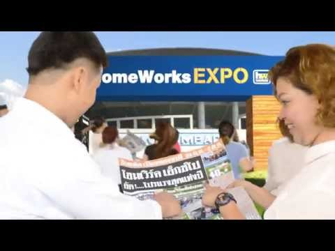 homeWorks EXPO#19