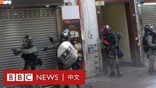 香港示威:警察開槍擊中黑衣人 到底如何發生的?- BBC News 中文