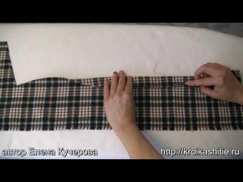 Купить костюмные ткани оптом и в розницу в интернет-магазине «мир ткани » с доставкой по екатеринбургу, тюмени и. Костюмная клетка