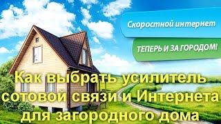 видео Купить комплект усиления связи DS-1800/2100-10C2
