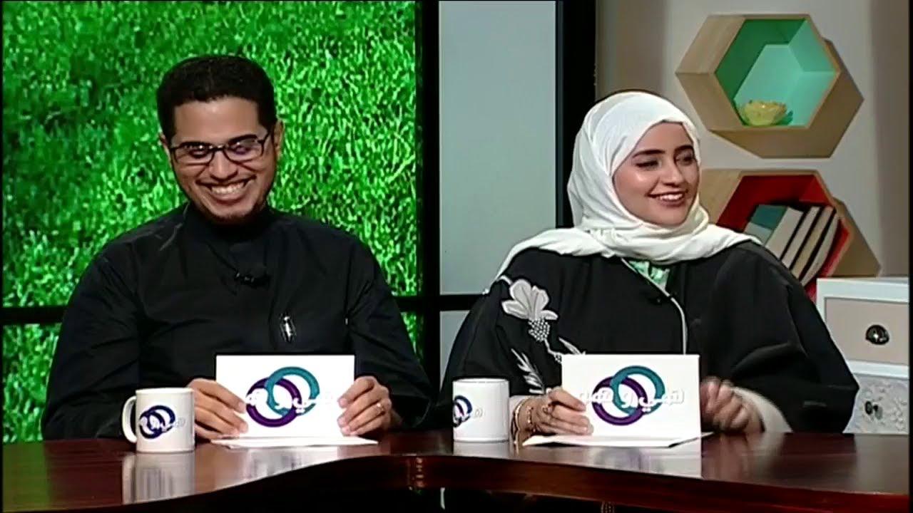 ef5dcc2316658 وجدان ومحمد في إجازة خارج هي وهو - YouTube