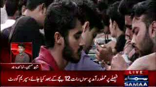 (Samaa - Breaking News) Mobile Phone Cards, Tax Deduction